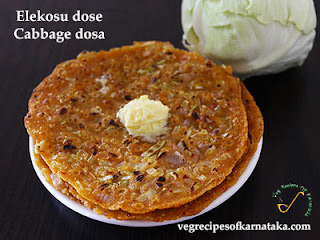 Cabbage dose recipe in Kannada