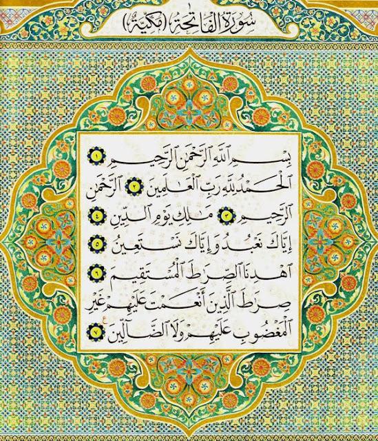 Bacaan Surah Al-Fatihah dan Maksud Bacaan