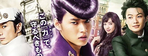 Un trailer revela los Stands del Live-Action JoJo's Bizarre Adventure