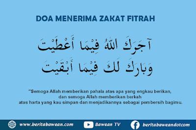 Do'a Menerima Zakat Fitrah