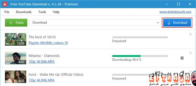 free youtube download, تنزيل فديوهات اليوتيوب, برنامج تحميل اليوتيوب, يوتيوب, يوتيوب دونلود, برنامج تحميل من اليوتيوب للكمبيوتر, برنامج تحميل الفيديو