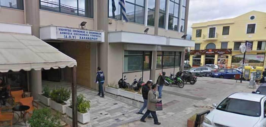 Πανικός στη ΔΟΥ Χαλανδρίου: «Ντου» ομάδας 20 ατόμων στο κτίριο - Απειλούσαν τον έφορο φωνάζοντας «Θα σε λιώσουμε»