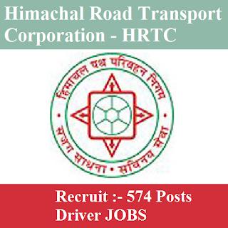 Himachal Road Transport Corporation, HRTC, freejobalert, Sarkari Naukri, HRTC Answer Key, Answer Key, hrtc logo