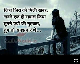 whatsapp status images hd
