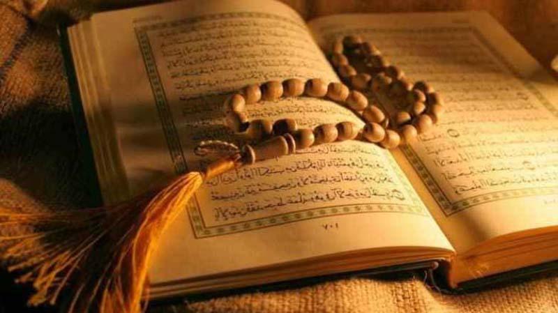 Qada dan Qadar, Pengertian dan Hikmah Mengimaninya