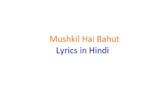 Mushkil Hai Bahut Movie [ Mahal (1949)]  Lyrics in Hindi