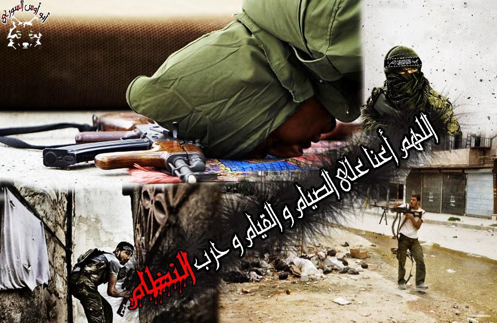 تصميم عن الجيش الحر في رمضان