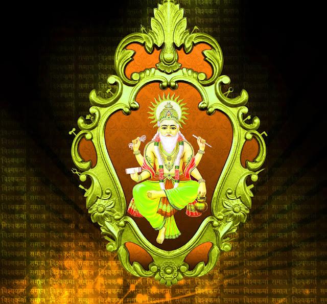 happy vishwakarma puja images