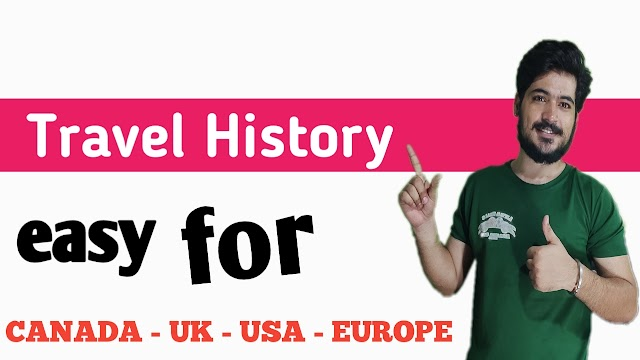 How To Make Travel History For Canada Visa || How To Make Travel History For Schengen Visa || Every Visa ||