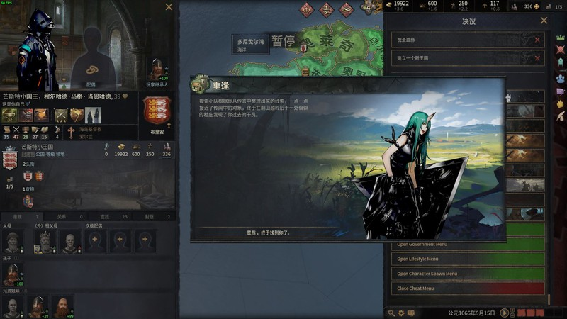 New Crusader Kings 3 Mod Turns Game Into Anime Drama