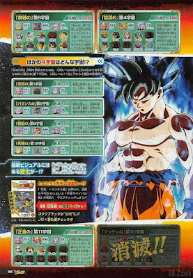 Dragon Ball Super - Revista V-Jump mostra nova transformação de Goku