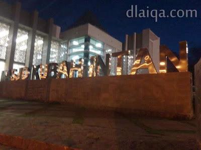 Masjid Kubah Intan, Kalianda (1)