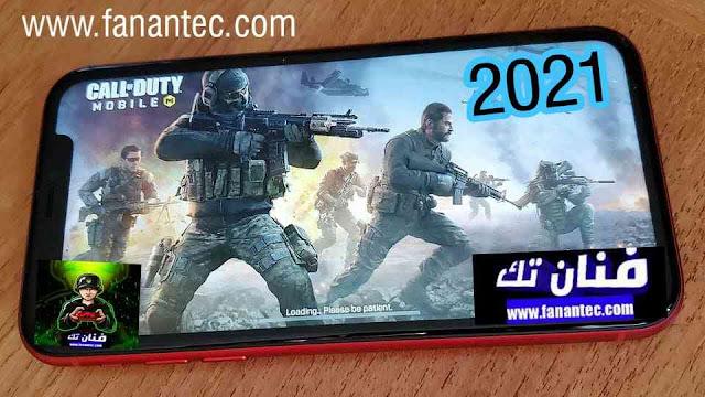 تحميل لعبة كول اوف ديوتي موبايل 2021 call of duty apk احدث اصدار مجانا للاندرويد