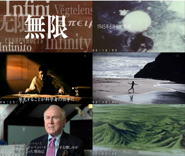 [TV-Variety] フランケンシュタインの誘惑 科学史 闇の事件簿 – 2016.11.24