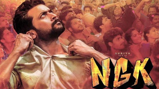 साउथ के सुपरस्टार सूर्या की फिल्म 'NGK' ने 7 दिनों में बॉक्स ऑफिस पर मचाया तहलका