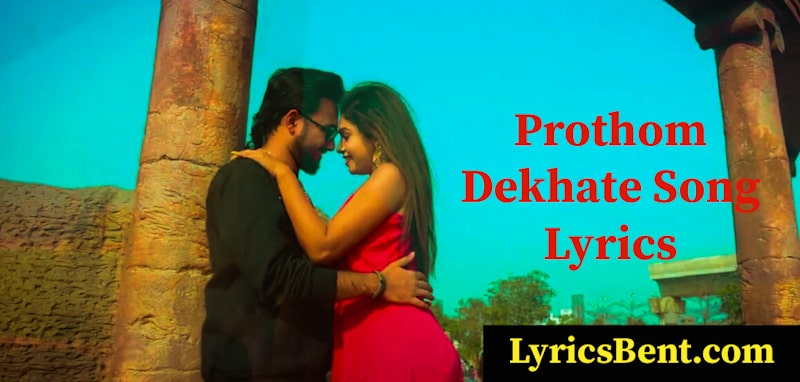 Prothom Dekhate Song Lyrics