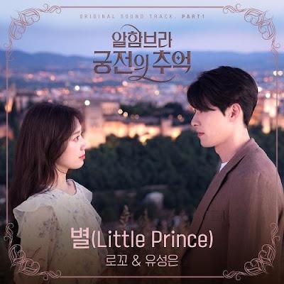 Lirik Lagu Loco & U Sung Eun - Star (Little Prince) (Ost Memories of the Alhambra)