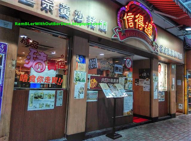 Trusty Gourmet, Wanchai, Hong Kong