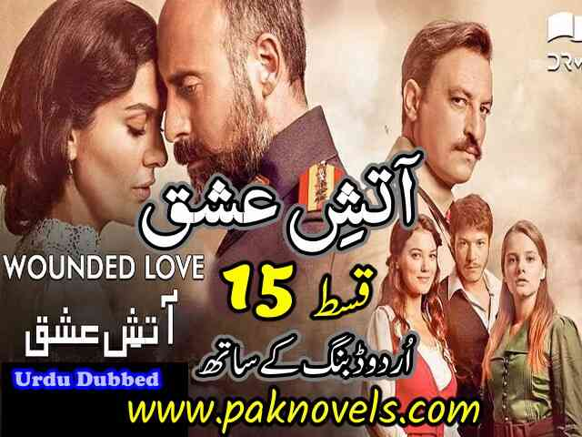 Turkish Drama Wounded Love (Aatish e Ishq) Urdu Dubbed Episode 15