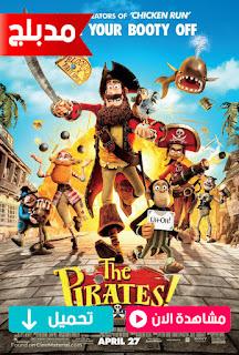 مشاهدة وتحميل فيلم فرقة القراصنة The Pirates Band of Misfits 2012 مدبلج عربي
