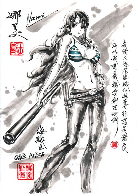 Straw Hat Pirates - with chinese calligraphy style - So cool - BlogFanArt