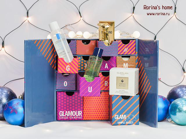 Адвент-календарь GlamBox 2019: отзывы