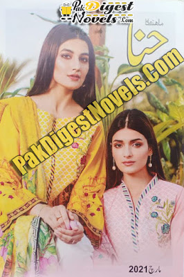 Hina Digest March 2021 Pdf Download