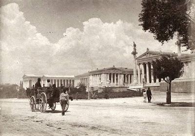 φωτογραφία του Οδυσσέα Φωκά, Αθήνα, οδός Πανεπιστημίου, περίπου 1900, αρχείο Εθνικής Πινακοθήκης, Μουσείου Α. Σούτζου