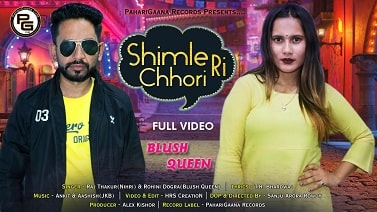 Shimle Ri Chhori mp3 Song download   Raj Thakur & Rohini Dogra Blush Queen ~ Gaana Himachali