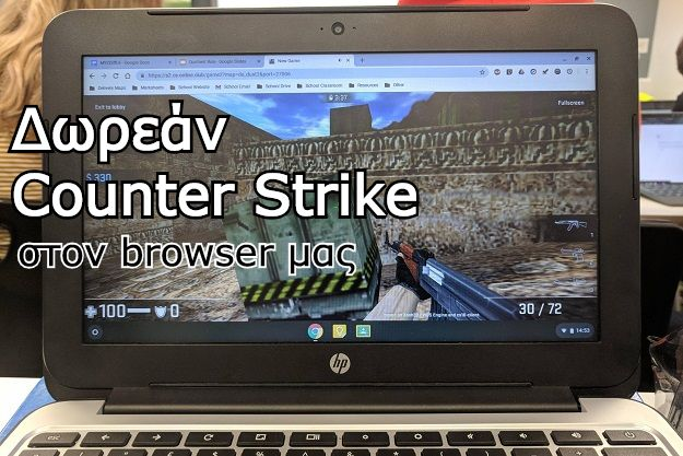 CS Club - Παίζουμε δωρεάν Counter Strike 1.6 μέσα από τον browser μας