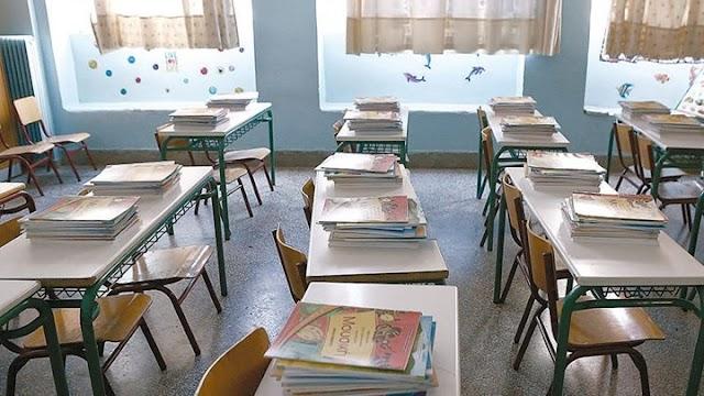 Σεξουαλική διαπαιδαγώγηση και ρομποτική από Σεπτέμβριο στα σχολεία - Έρχονται τα Εργαστήρια Δεξιοτήτων