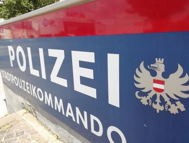 النمسا: أفغاني في قبضة الشرطة بعد مهاجمة مقر حزب الحرية