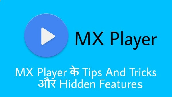 MX Player Tips And Trick Hidden Features Neo Gyaan