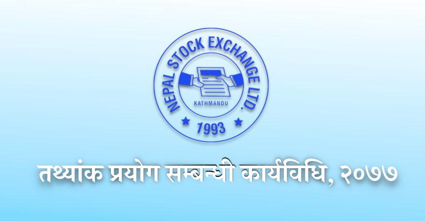 nepal stock exchange