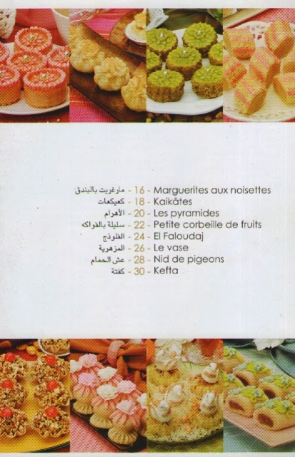 Gateaux cuisine lella