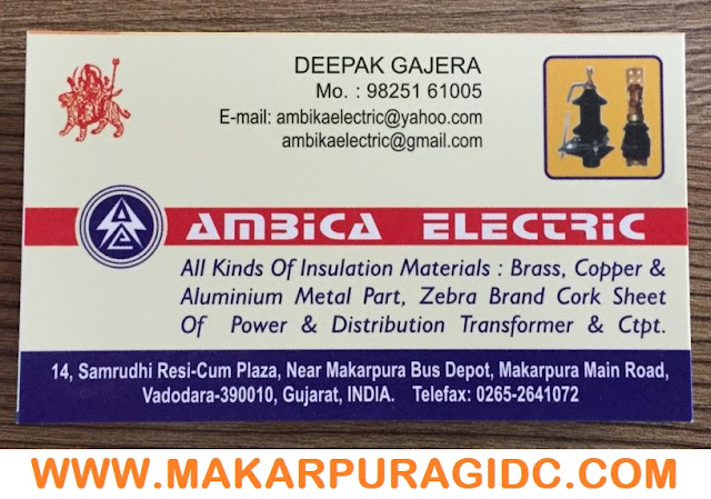 AMBICA ELECTRIC - 9825161005