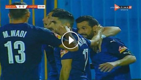 أهداف مباراة بيراميدز ضد الاتحاد السكندري