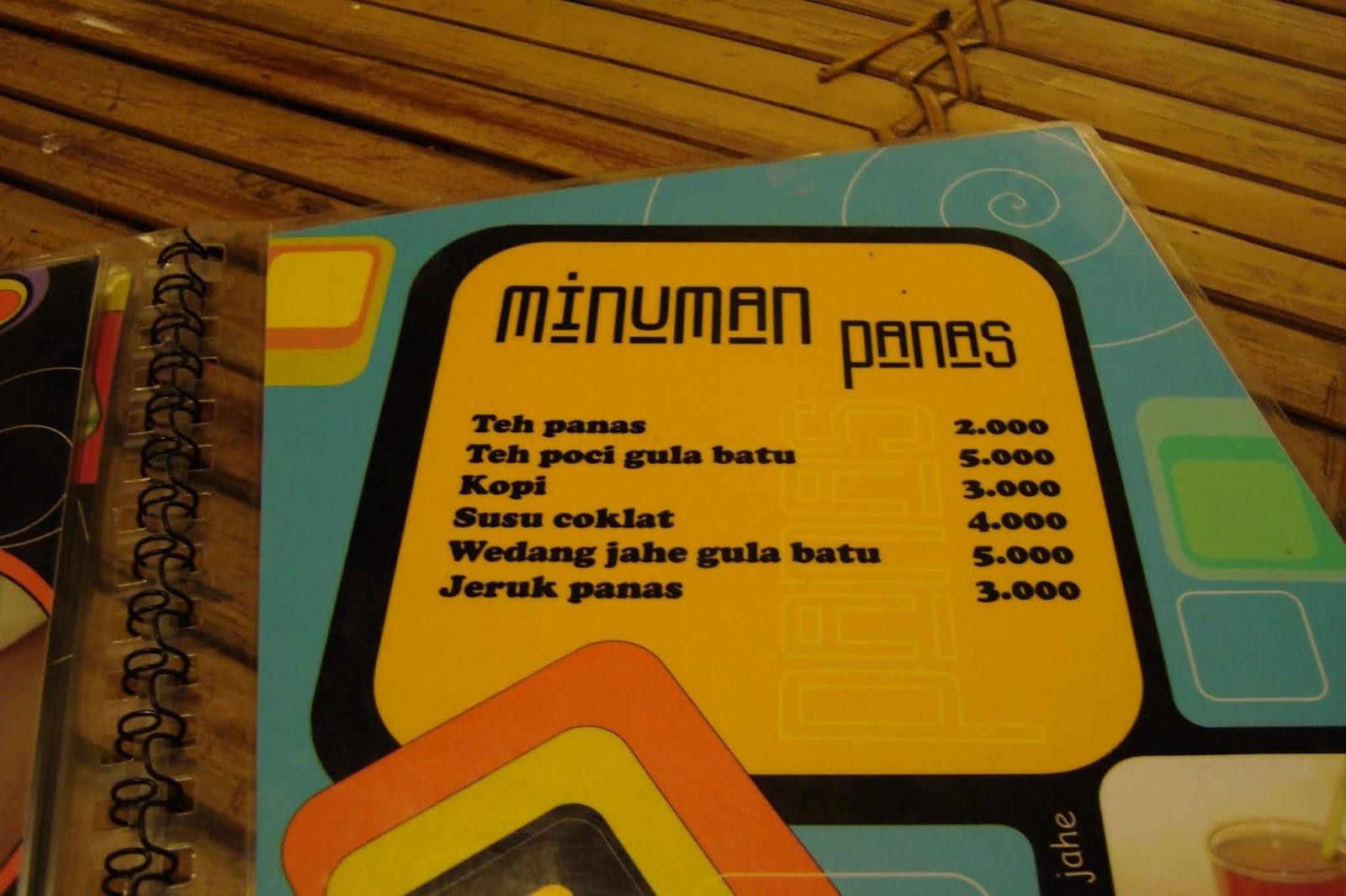 마타람 오마쪼벡 식당의 음료수 메뉴판