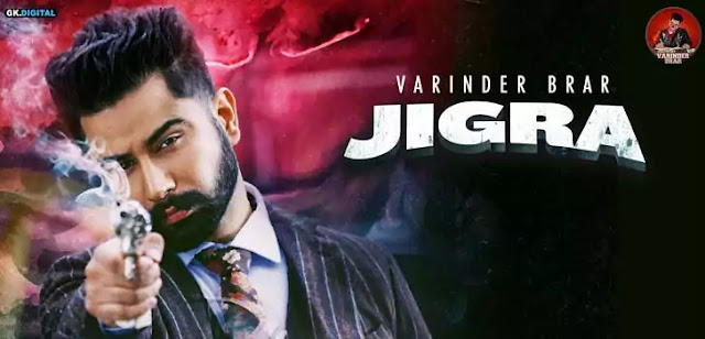 JIGRA LYRICS – VARINDER BRAR | NewLyricsMedia.com