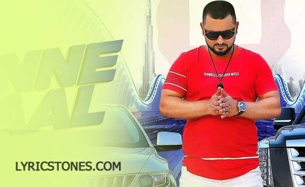 Vik V -Kinne Saal Lyrics | Vik V | Sunny Khepar|#Lyricstones.com