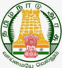 TN MRB Admit Card 20202