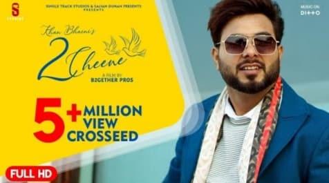 2 Cheene Lyrics in Hindi, Khan Bhaini