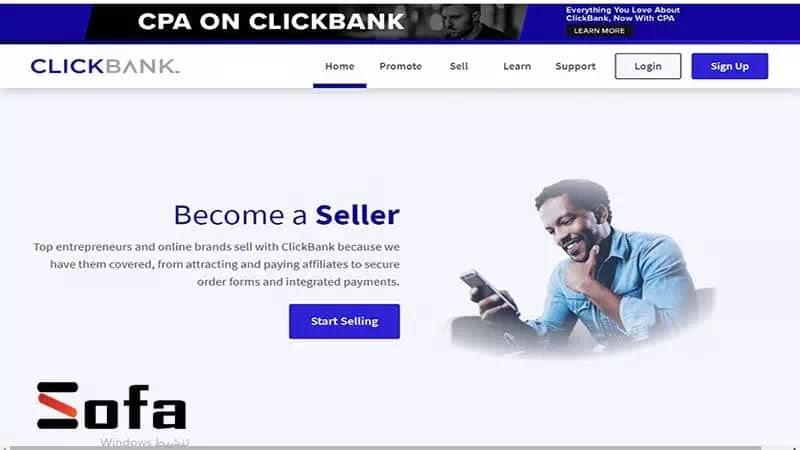 Clickbank أفضل موقع أفلييت للدول العربية