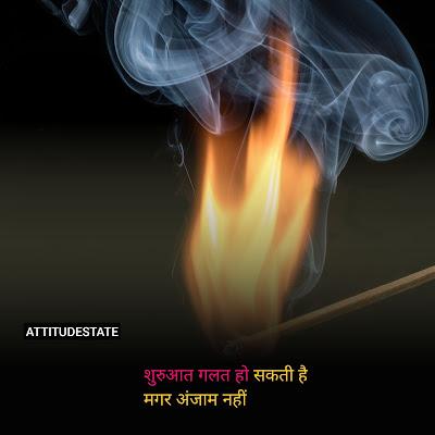 Attitude Status ᐅ {TOP FB Whatsapp Status} in Hindi