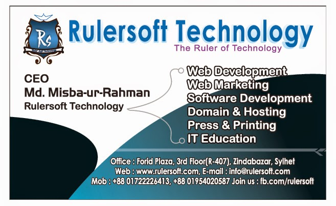 Rulersoft Visiting Cards