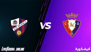 مشاهدة مباراة أوساسونا وهويسكا بث مباشر بتاريخ 20-11-2020 في الدوري الاسباني