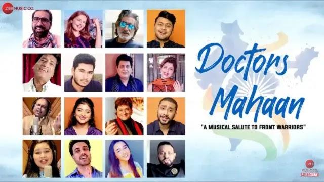 Doctors Mahaan Lyrics - Ram Shankar | Sneha Shankar