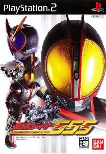 Kamen Rider 555 PS2 ISO