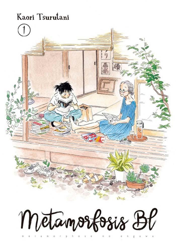 Metamorfosis BL (Metamorphose no Engawa) manga - Kaori Tsurutani - Norma Editorial