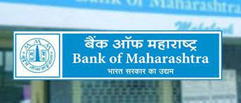 Bank of Maharashtra Recruitment - 1 Chief Risk Officer - Last Date: 17th June 2021